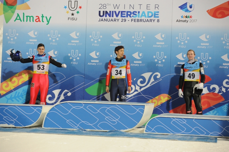 2017 World University Games in Almaty, Kazakhstan